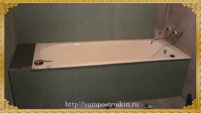 Установка ГКЛ в ванной