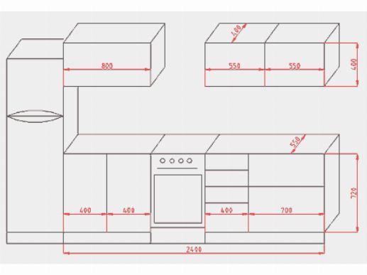 Как собрать кухонную мебель