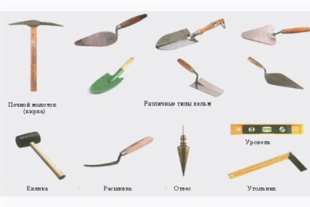 Инструменты для выполнения кладки