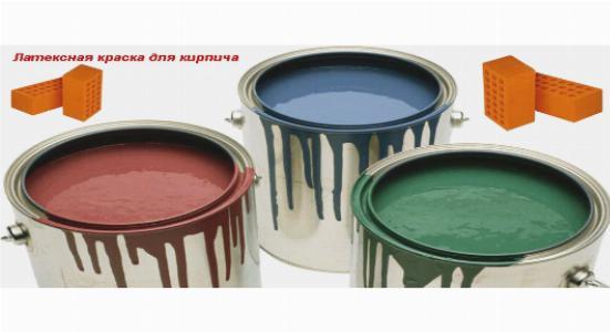 Латексная краска считается лидером из всех красок по долговечности