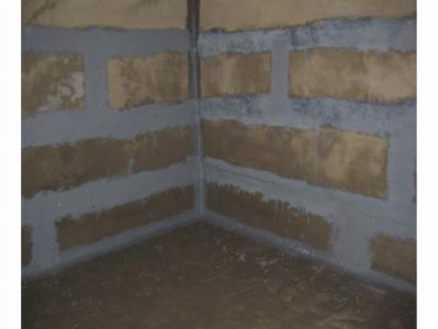 Утепление внутри подвального помещения