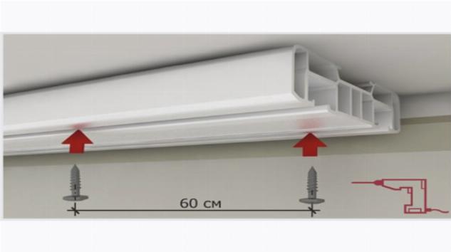 Расстояние от верха окна до гардины должно составлять как минимум 5 см.