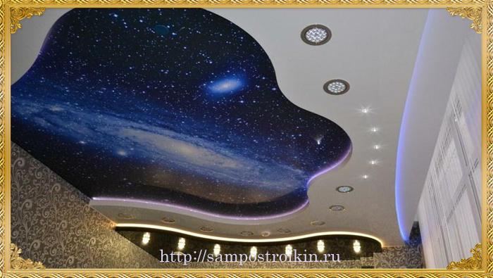 Натяжной потолок звездное небо1