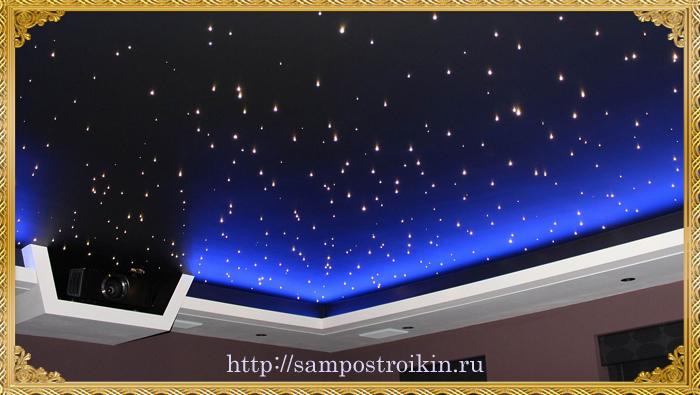 Натяжной потолок звездное небо4