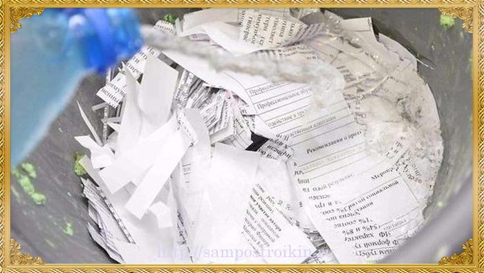 Измельчение бумаги