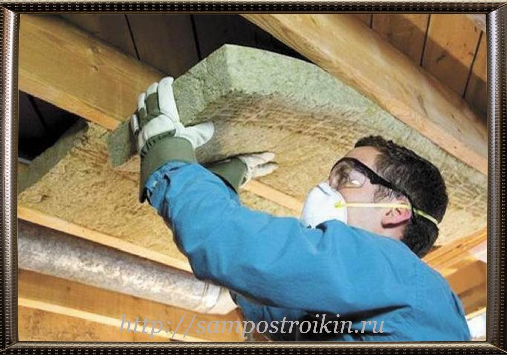 Минеральная вата для утепление потолка