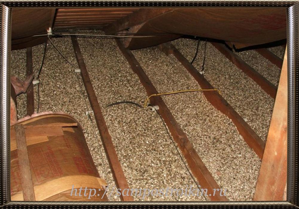 Сыпучие утеплители для потолка в доме с холодной крышей