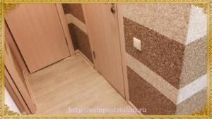 Zhidkie oboi v koridore1