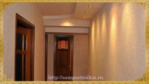 Zhidkie oboi v koridore11