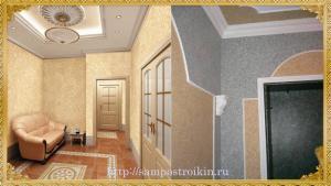 Zhidkie oboi v koridore12